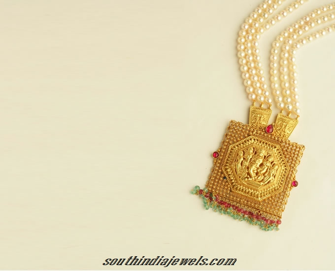 Gold Pearl Necklace From Png Jewellers South India Jewels