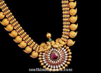 GoldMango Mala Haram Latest model 2015