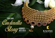 Gold Ruby Choker Necklace Set From Kalyan Jewellers