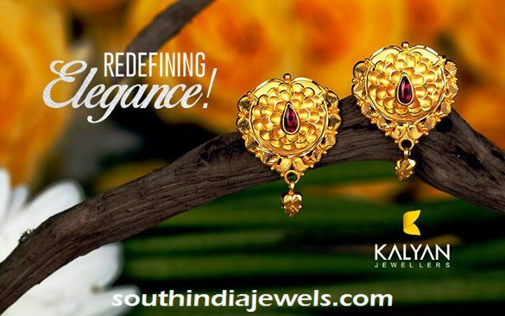 Kalyan Jewellers Gold Earrings Design South India Jewels