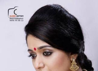Kavya Madhavan jewellery designs