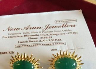 Gold Emerald Stud design
