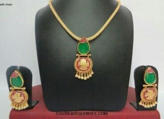 1 Gram Gold Ruby Short Necklace