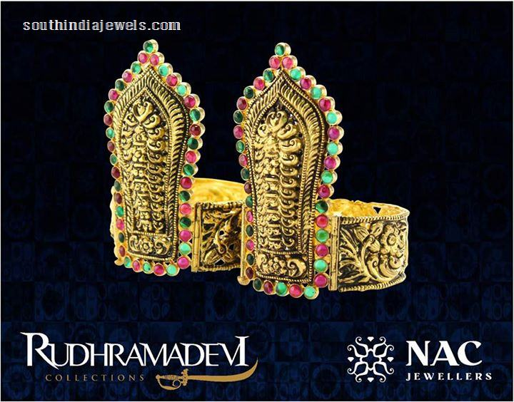NAC Jewellers Rudramadevi Collections