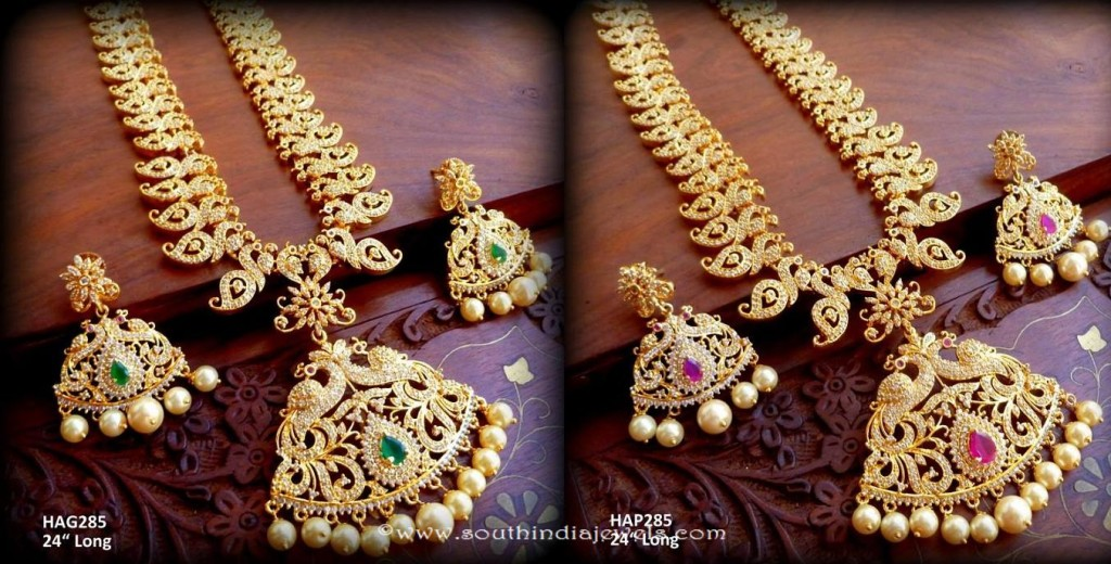 Traditional AD Haram design