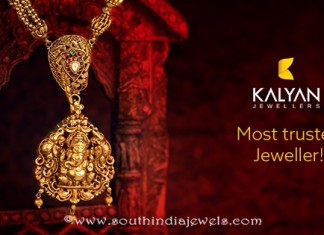 Gold Antique Jewellery Necklace From Kalyan Jewellers