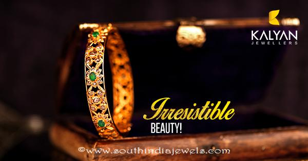 Gold Bridal Emerald Bangle From Kalyan Jewellers