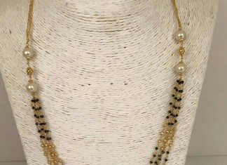 1 Gm Gold Black Bead Chain