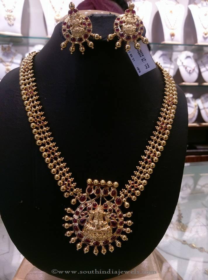 Gold Antique Necklace with Earrings from Manchukonda