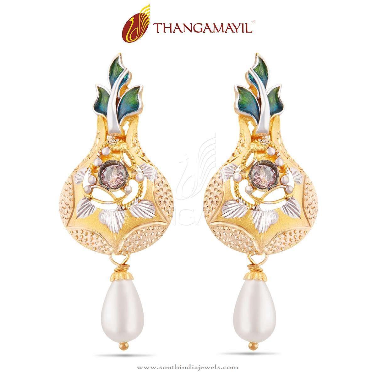 Gold Designer Earrings from Thangamayil Jewellery ~ South India Jewels