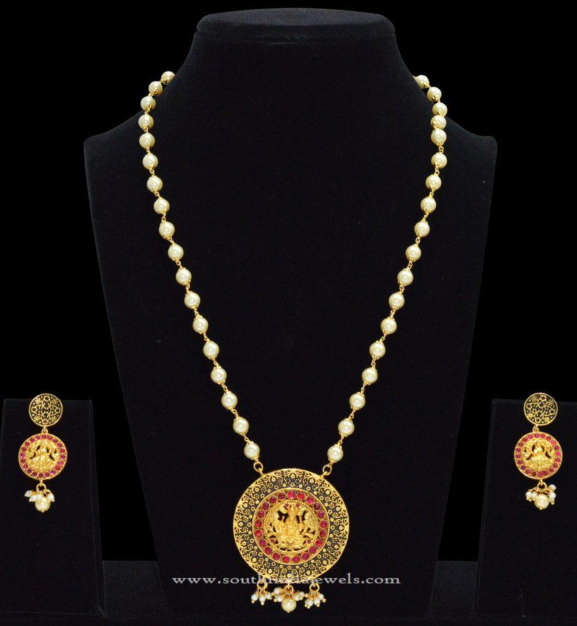 Lakshmi Pendant Necklace with SFJ