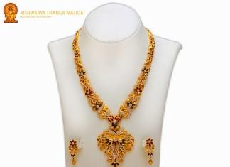 Gold Haram New Nodel