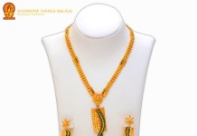 Gold Necklace without Stones