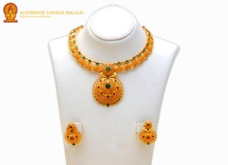 Small Gold Necklace Design