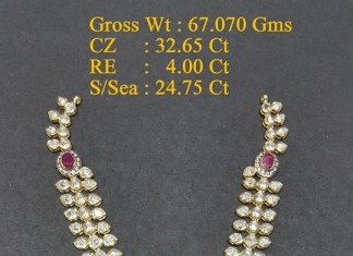 67 Grams Gold Necklace