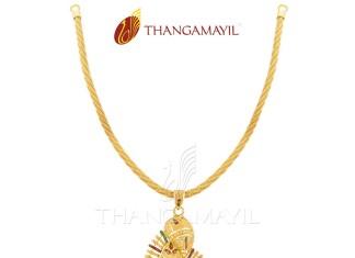 Modern Gold Necklace Design