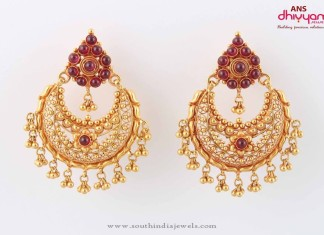 Gold Antique Kemp Earrings