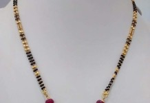 Gold Black Bead Chain with Rubies and Emeralds