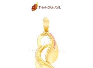 Small Gold Pendant for Chains