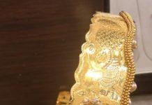 Simple Gold Bridal Vadanam