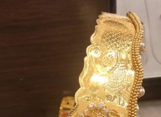Simple Gold Bridal Vadanam
