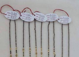 Light Weight Black Bead Chain Designs