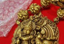 160 Grams Krishna Pendant Necklace