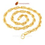 22K Gold Chain From Thangamyil Jewellery