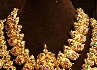 Bridal Gold Antique Jewellery Set