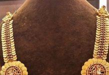 Gold Antique Temple Ball Haram Design