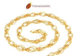 Gold Daily Wear Chain From Thangamayil Jewellery