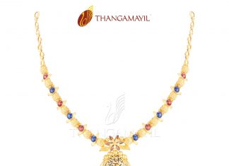 Gold Light Weight Designer Short Necklace
