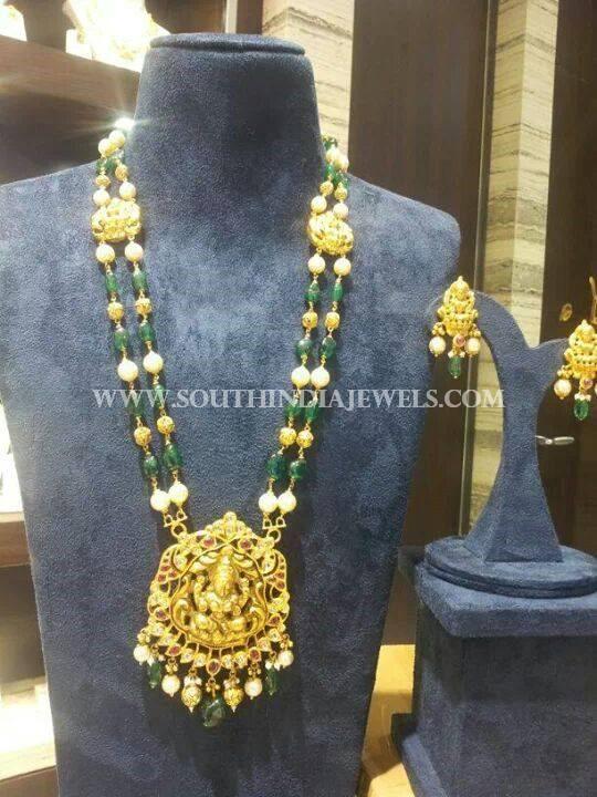 Gold Antique Emerald Temple Haram