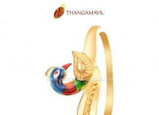 Gold Peacock Ring From Thangamayil Jewellery