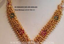 Gold Gajjal Necklace With Nakshi Locket