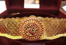 210 Grams Gold Bridal Vadanam