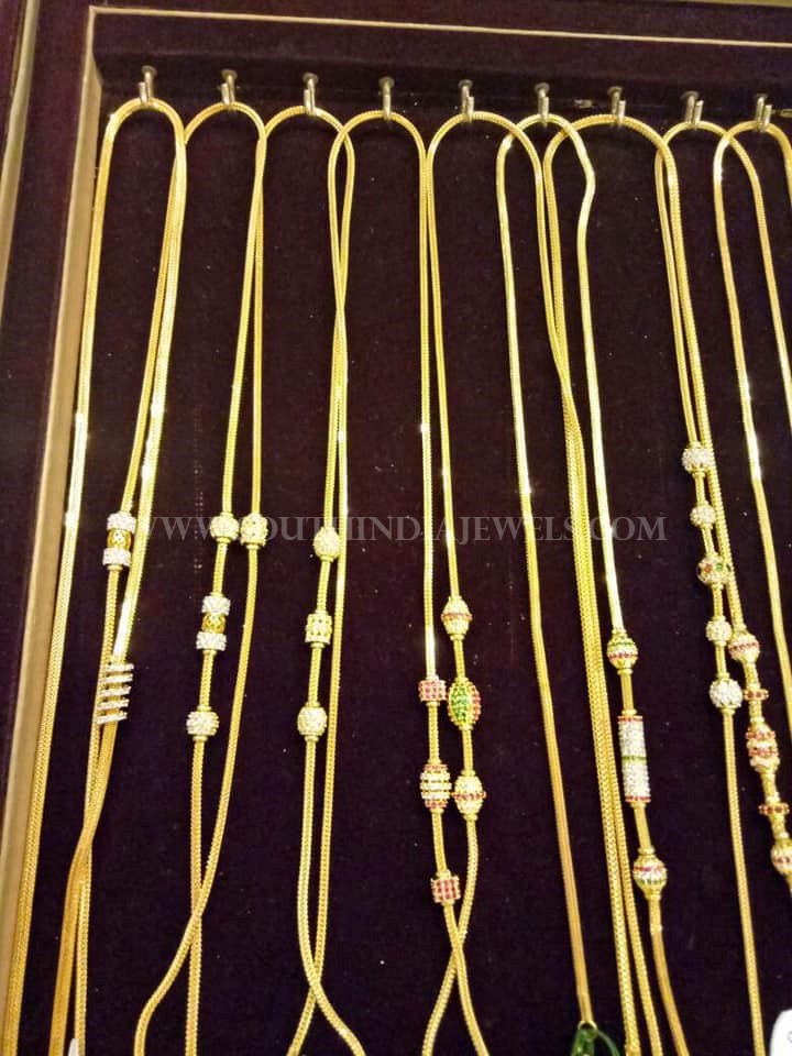 Light Weight Gold Chains From Bhavani Jewellers