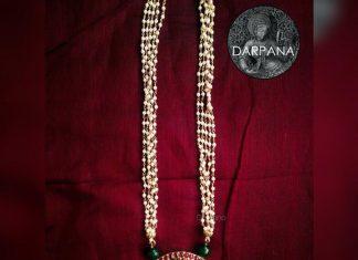 Pearl Kemp Haram From Drapana