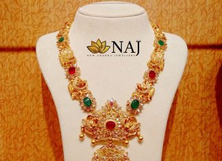Traditional Ruby And Emerald Necklace From NAJ Jewellery