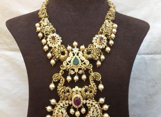 Long Haram Gold Necklace Amarsons