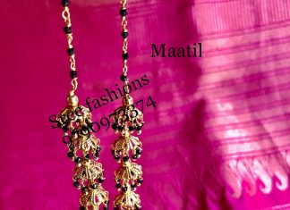 Attractive Mattal From Sree Exotic Silver Jewelleries