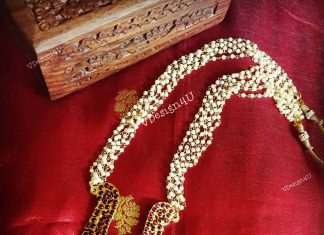 Traditional Long Necklace From Vdesign