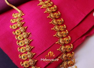Traditional Haram From Meenakshi Jewellers