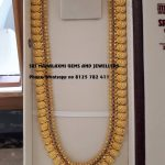 Traditional Design Long Haaram From Sri Mahalakshmi Gems and Jewellers