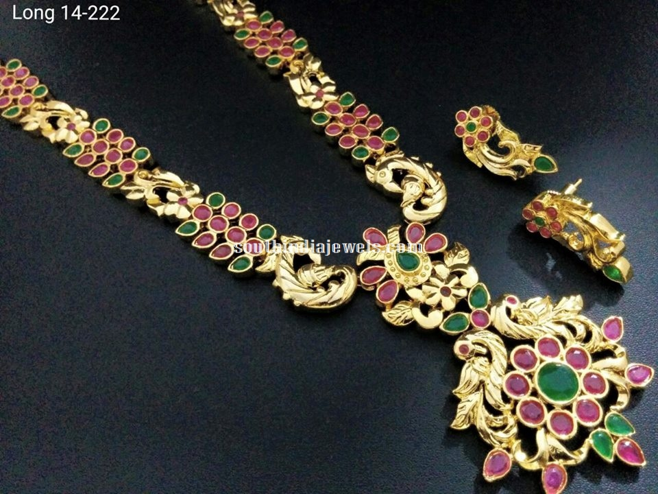 Ruby Emerald Peacock Necklace