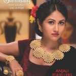 Designer Gold Floral Necklace from Anjali Jewellers