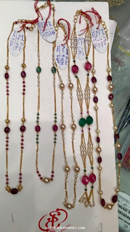 Gold Beaded Short Chains