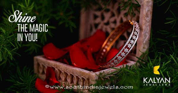 Gold Floral Diamond Bangle from Kalyan Jewellers