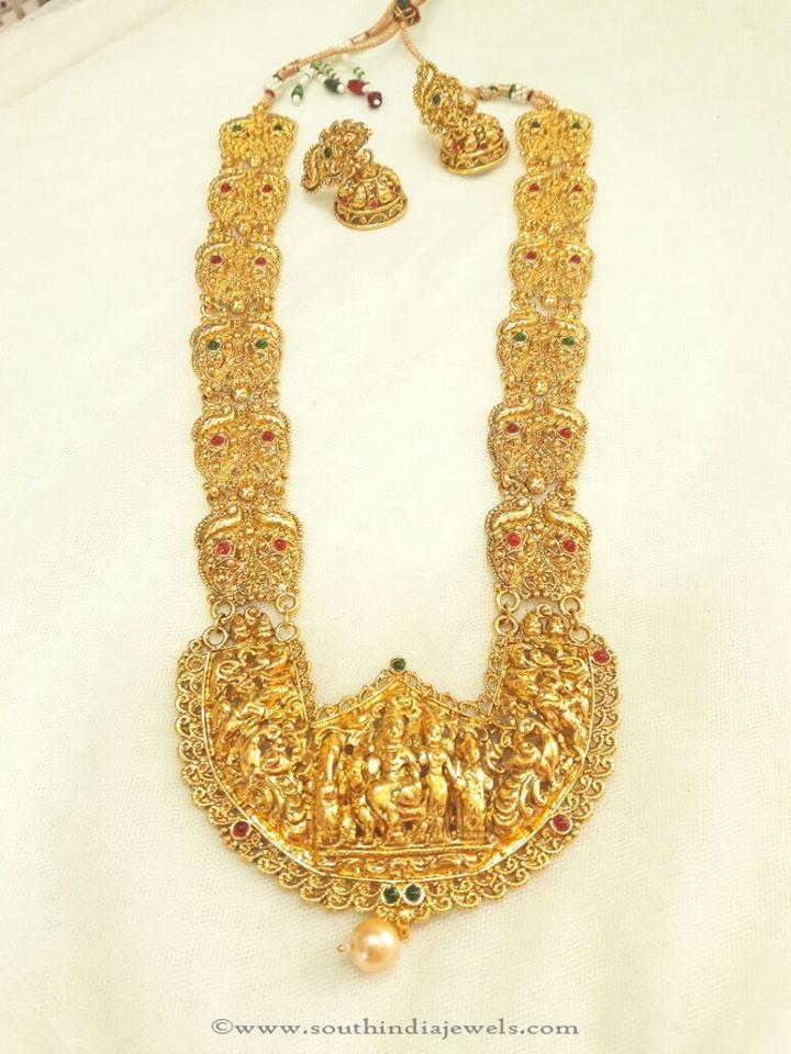 Big Temple Haram From Sheka's Jewelry