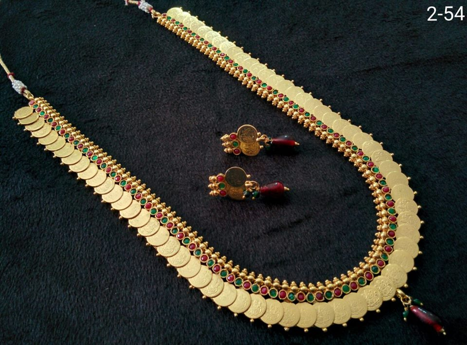 Long Coin Haram from Temple Collections